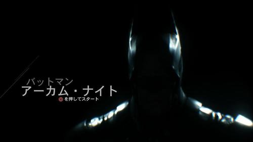 batman an01.jpg